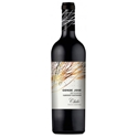 Picture of Conde Jose Reserva Cabernet Sauvignon 750ml
